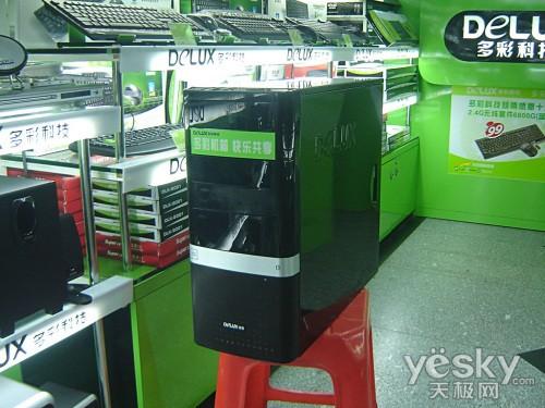 扬州龙达科技
