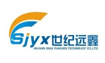 武汉惠普华硕联想神舟宏基笔记本电脑专卖批发维修服务公司