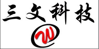 南京三言文电脑经营部