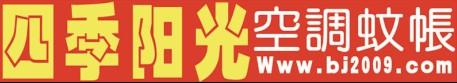 北京四季阳光蚊帐研究院