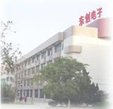 上海东创电子变压器有限公司