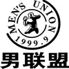上海友人服饰有限公司
