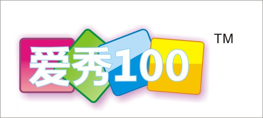 爱秀100商城