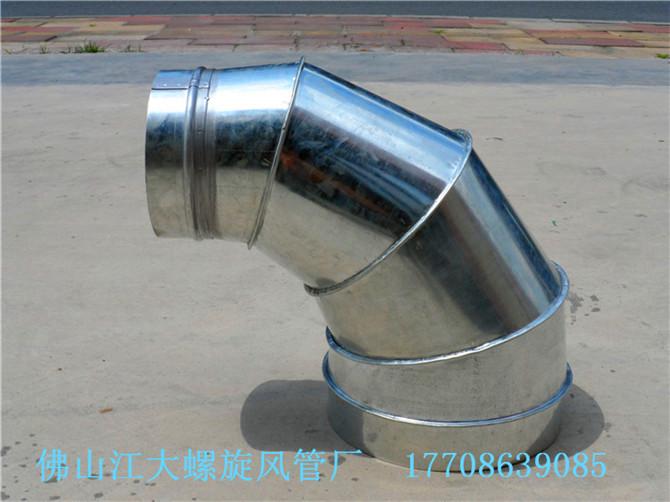 304不锈钢焊接管镀锌白铁皮螺旋风管工厂除尘排烟排风通风管道