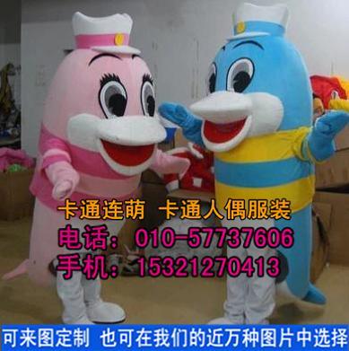 北京卡通人偶服装制作厂家,舞台演出道具定做