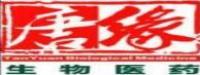 湖北唐缘生物医药科技万博maxbetx官网app下载