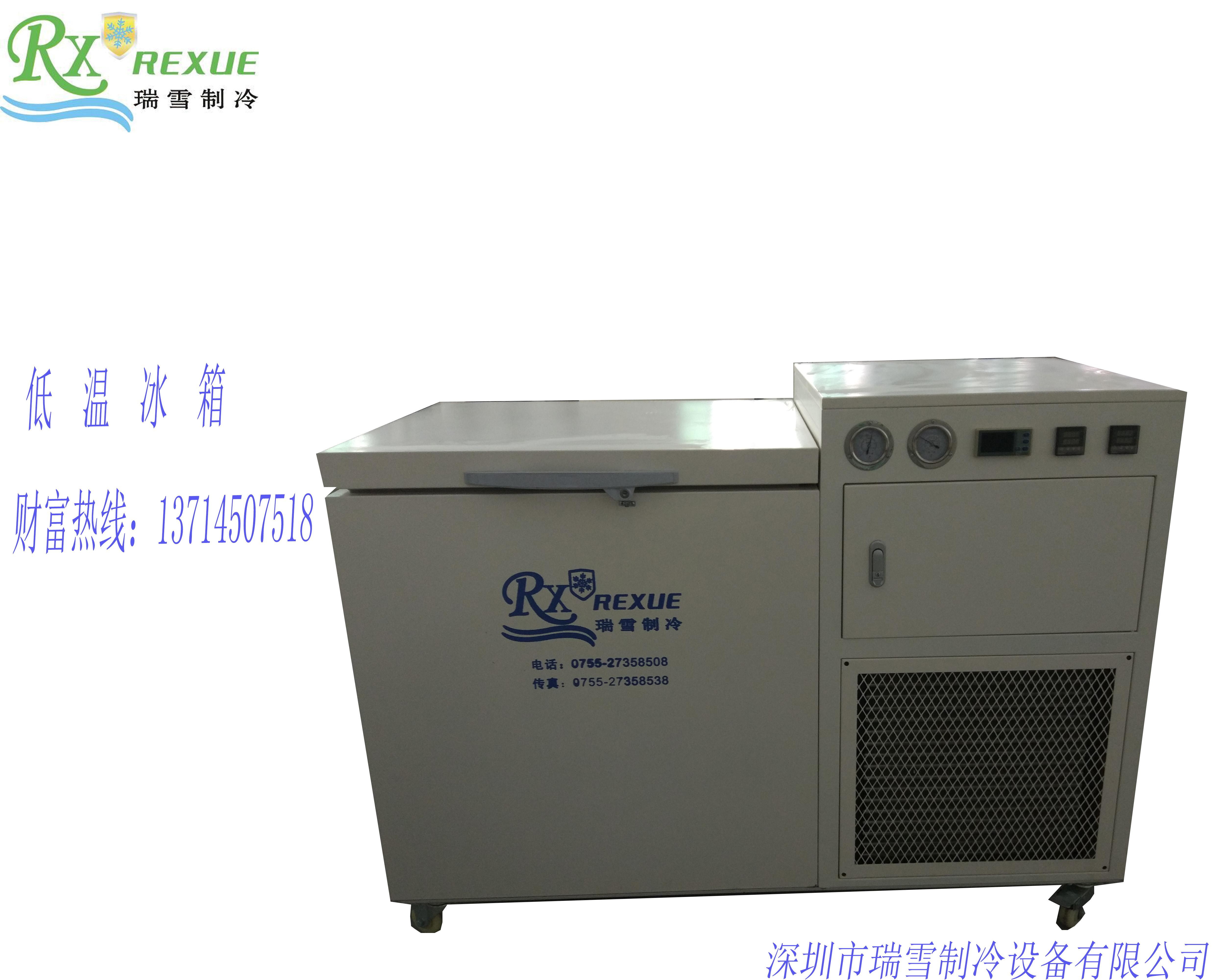 冷凍分離機