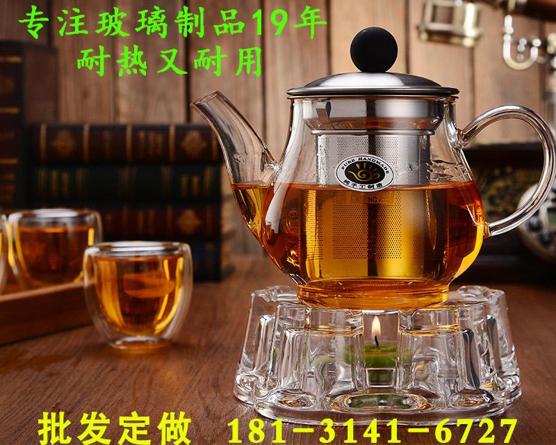 石家庄小玻璃茶壶哪个品牌好