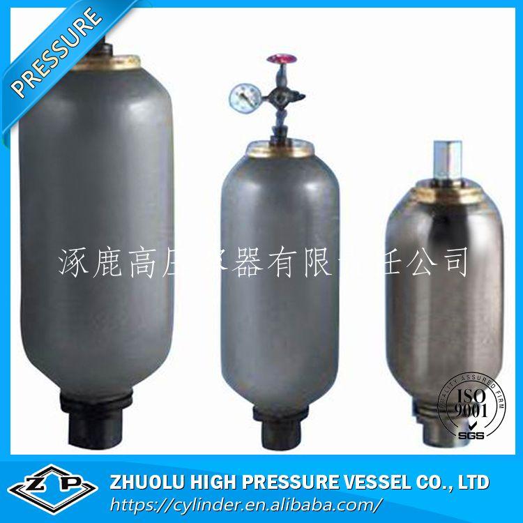 供應各種型號囊式蓄能器、隔膜式蓄能器