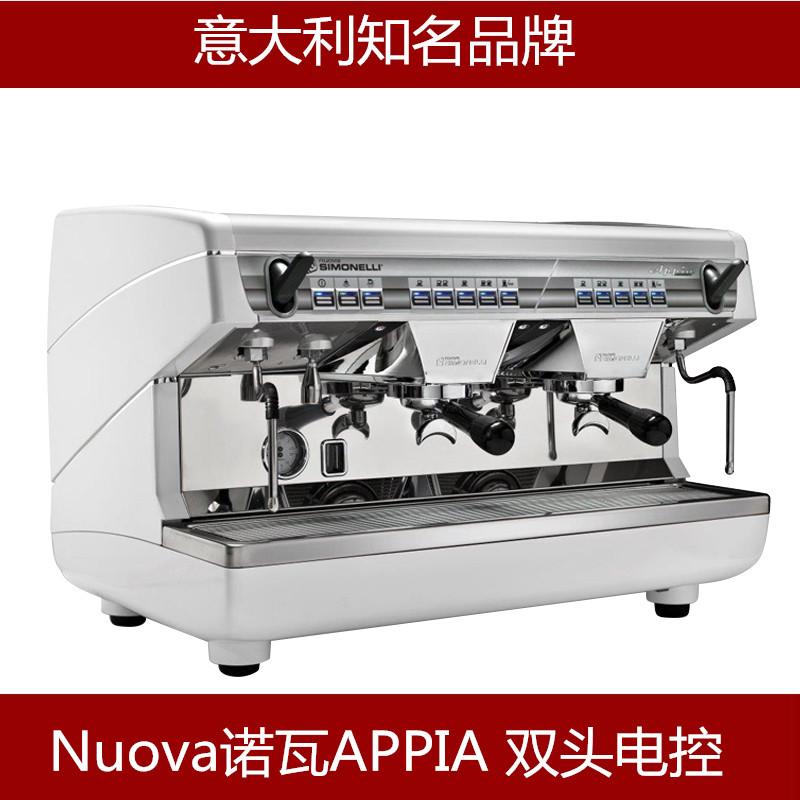 諾瓦咖啡機 appia商用半自動咖啡機高杯版