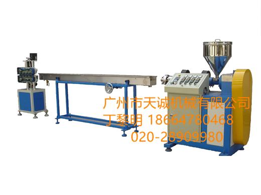 供应3D打印耗材生产线 天诚塑机 ***厂家 出口品质