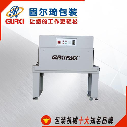 供应热收缩包装机 热收缩膜机 收缩机 行业老品牌固尔琦***