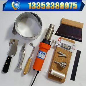 塑料焊槍2000W 熱風焊槍廠家 熱風塑料焊槍******
