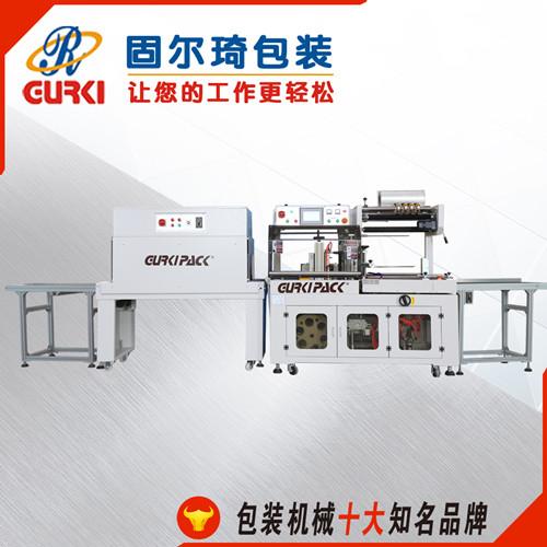 厂家 包装机 封切膜收缩包装机 自动套膜封切包膜 固尔琦机械