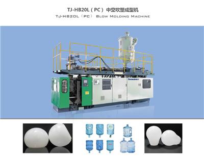 通佳***生产 纯净水桶吹塑机 PC桶设备 厂家***