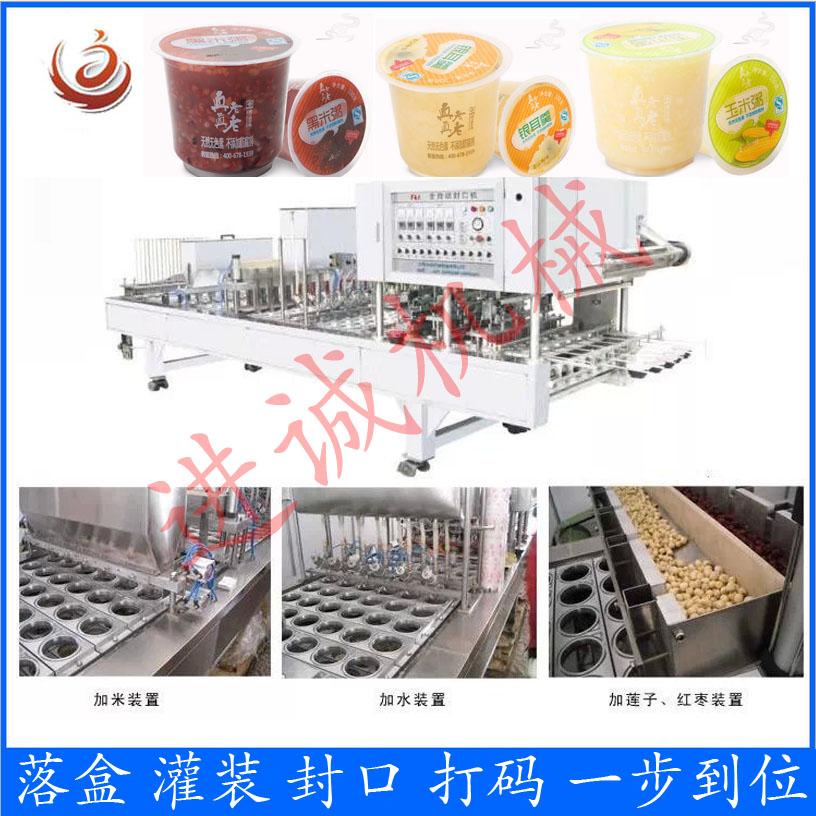 厂家***营养早餐豆浆封杯机 杯装***豆浆酸奶灌装封口机