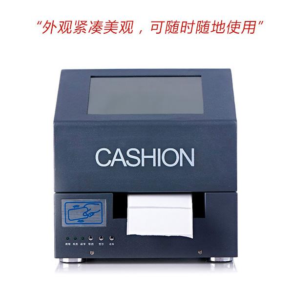 东莞CASHION智能条码打印机,条码打印机智能打印机