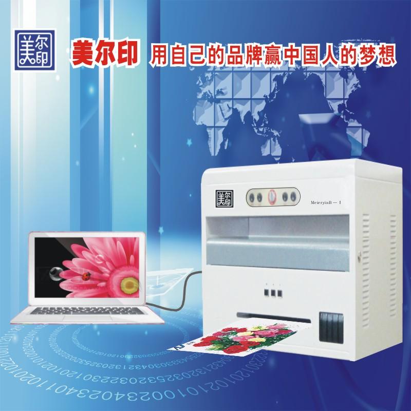 供應可印***名片PVC卡的數碼印刷機成本低廉