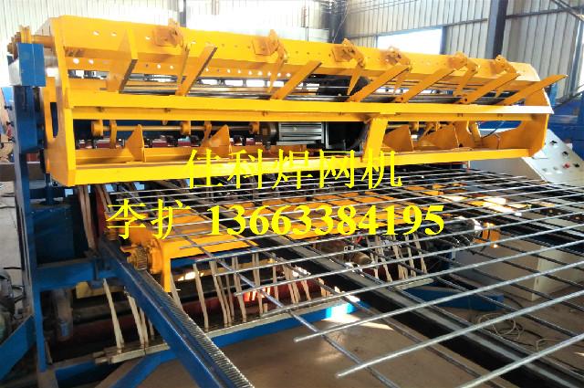 鐵礦井下安全網片加工設備