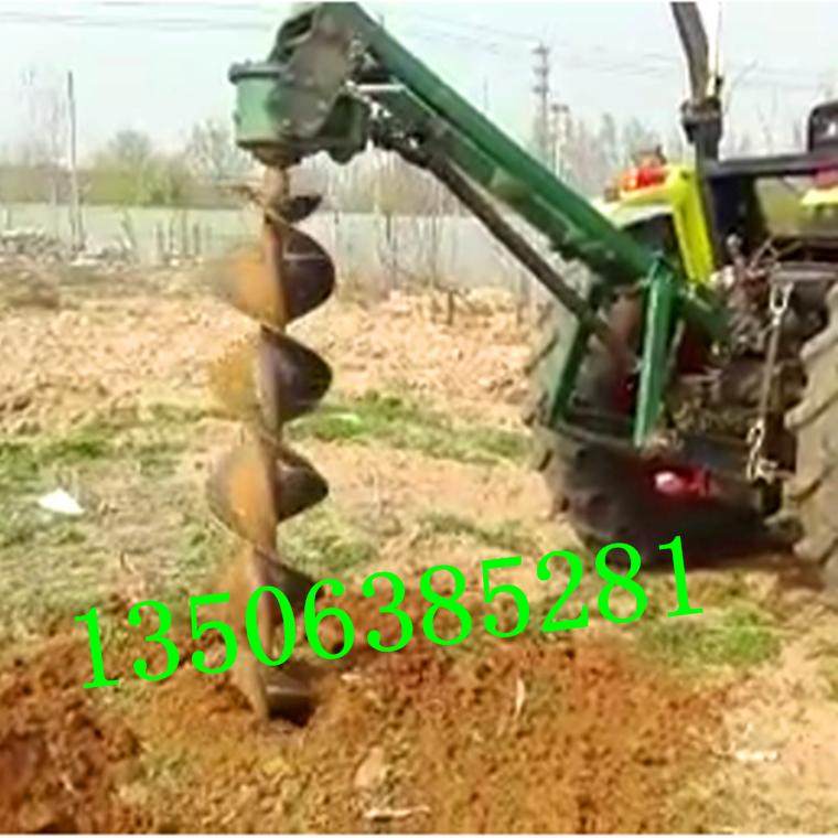 南平植树挖坑机 电线杆挖坑机厂家供应