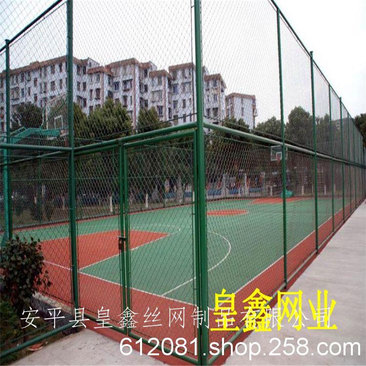 学校体育场围栏生产厂家