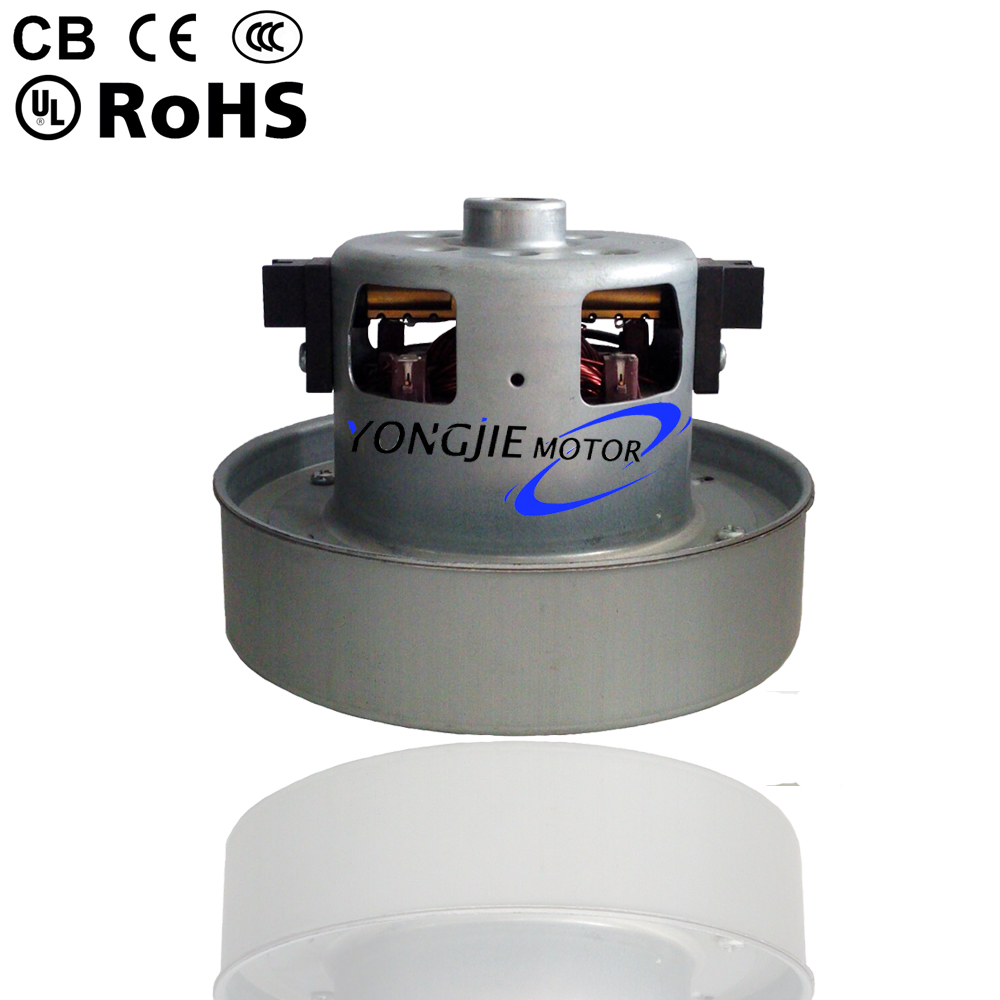 山東制造高品質吸塵器馬達_高要求高壽命吸塵器電機廠家***