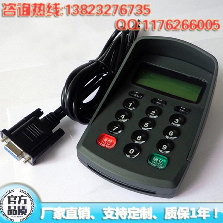 可編程串口(RS232)液晶語音普通密碼鍵盤YD511