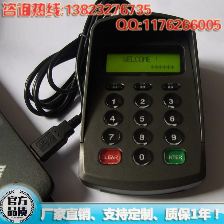 語音液晶顯示即插即用免驅動銀行商場專用密碼鍵盤YD541