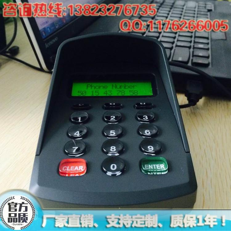 YD531密碼鍵盤