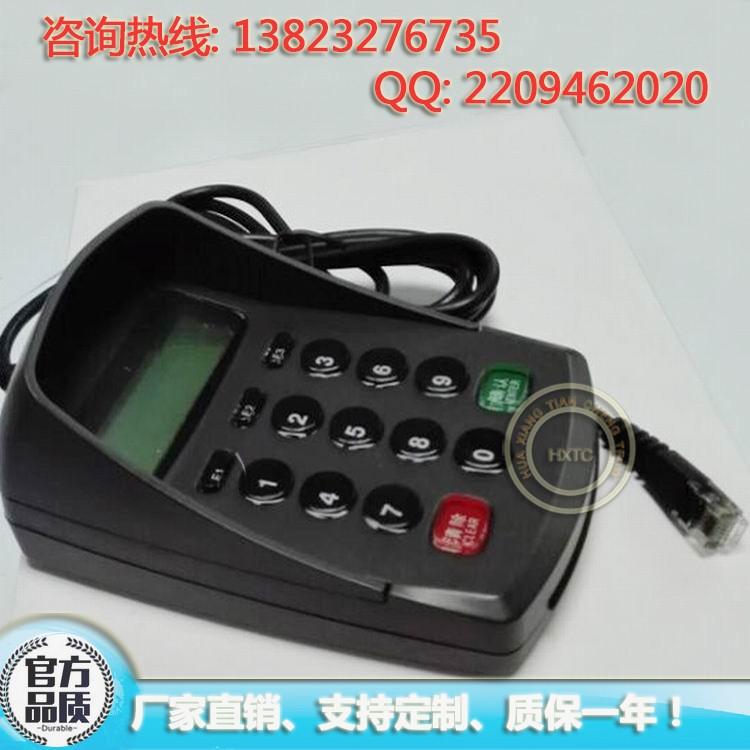 RS485接口可編程語音液晶數字小鍵盤密碼鍵盤YD552