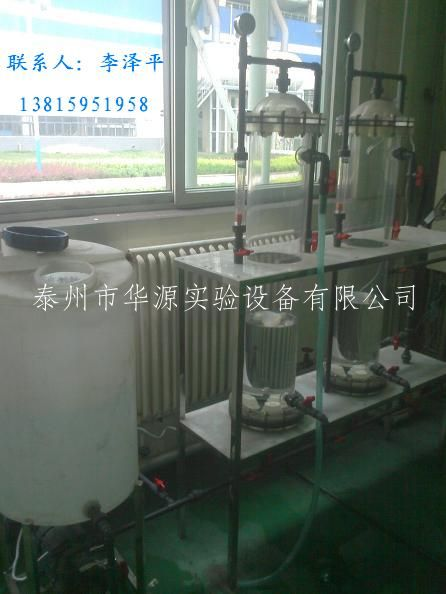 THYJ-2501陰陽離子交換樹脂動態再生裝置樹脂再生度高