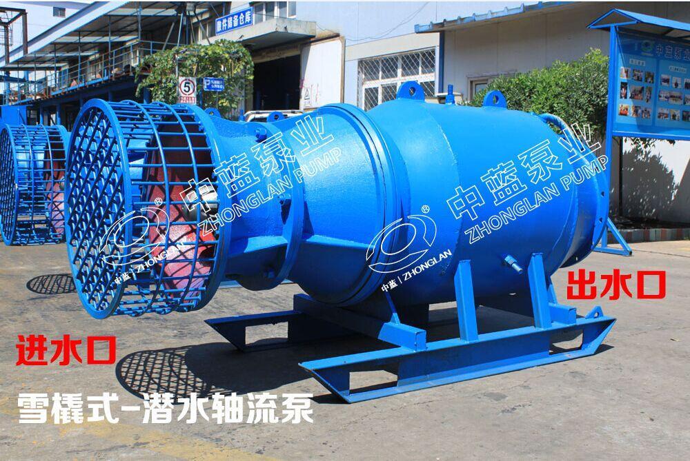 ***大流量600QZB系列雪橇式軸流泵