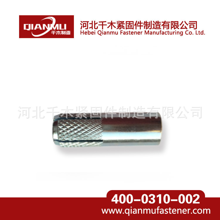 國標DIN571六角頭木螺絲 木螺釘 木螺絲廠家***