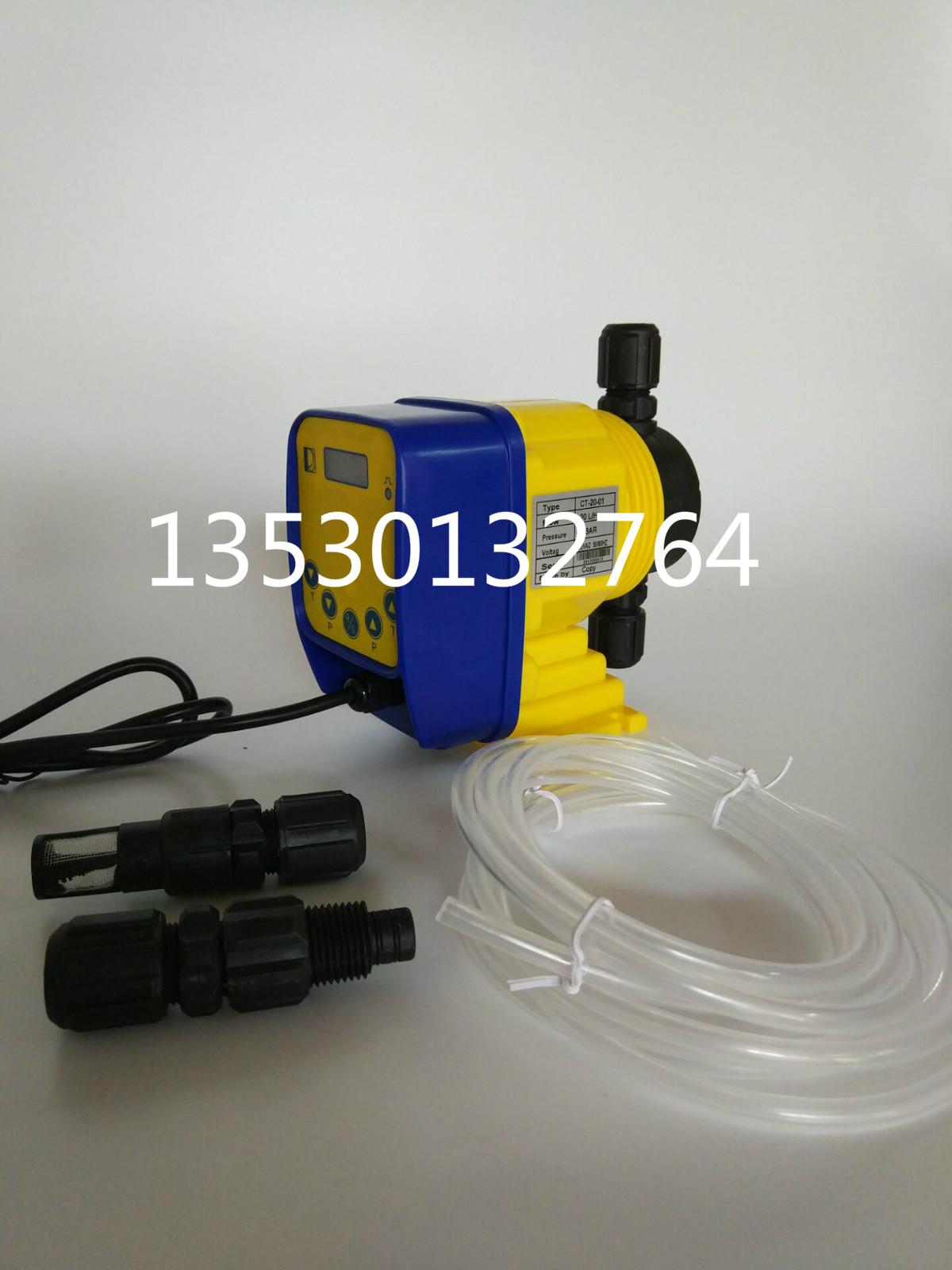CT-06-07CT-03-07全自動加藥泵藥劑添加泵