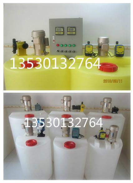 污水處理自動加藥系統PH調節加藥裝置藥劑添加泵水處理投藥泵