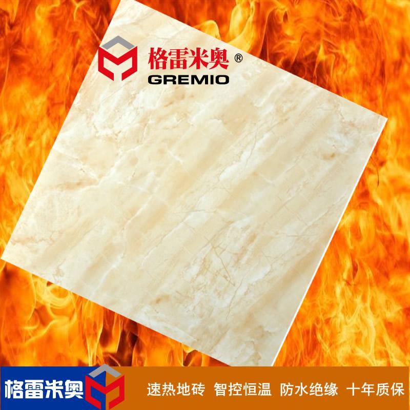 格雷米奥公司发热瓷砖发热地板自热地板自热瓷砖