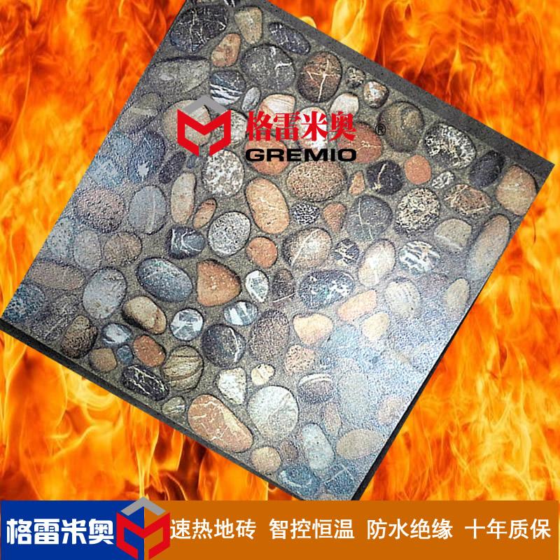格雷米奥变频发热瓷砖 发热地板 地暖瓷砖 速热地砖