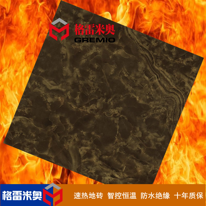 格雷米奥发热地板、发热瓷砖招商加盟 佛山格雷米奥科技有限公司