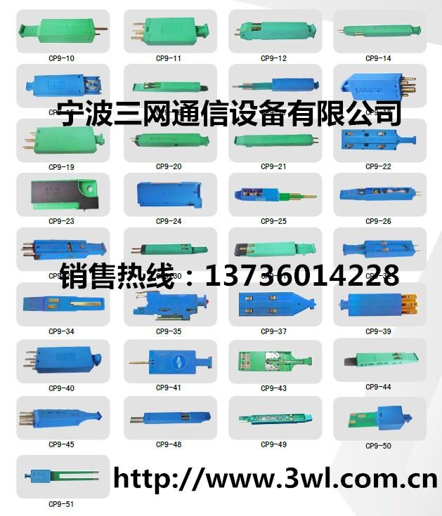 天樂JPX122/B03A過壓保護盒
