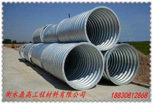 鋼波紋管涵定做加工首先選衡水鼎高工程材料有限公司
