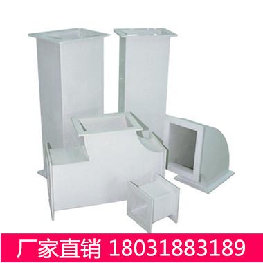 浙江玻璃钢阻燃耐高温通风管道@杭州中央空调通风管道价格