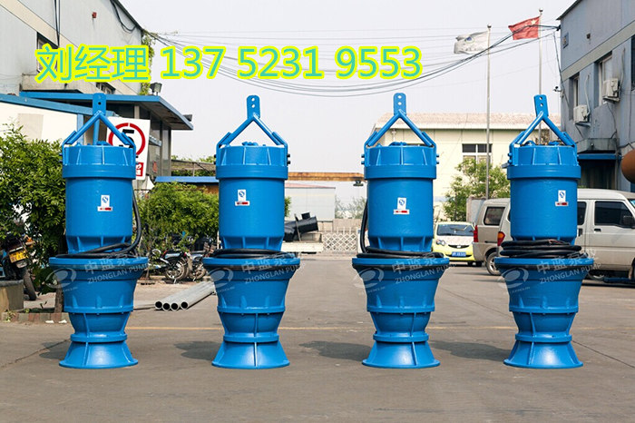 500QZB-50/75/85/100/125立式軸流泵價格