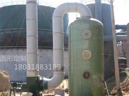 新疆玻璃钢防火通风管道@乌鲁木齐玻璃钢阻燃耐高温通风管道型号