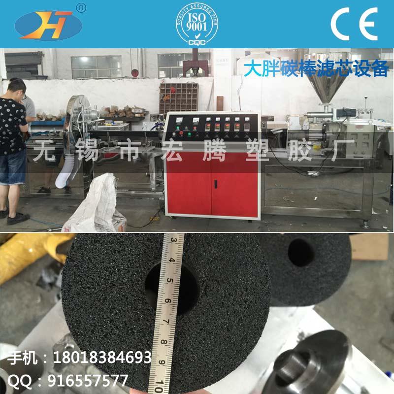 壓縮CTO碳濾芯設備,碳棒機器