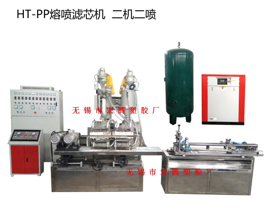 熔噴濾芯生產線_pp熔噴濾芯生產線
