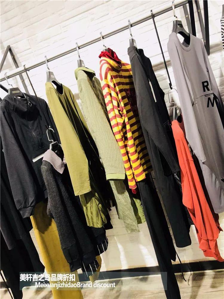 18春季廣州苒默品牌走份折扣女裝春裝批發進貨渠道