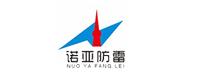 河南诺亚防雷科技万博maxbetx官网app下载