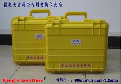 K-2020B雷电灾害现场调查专用套装