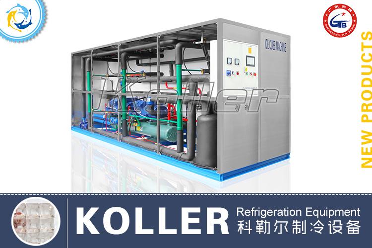科勒爾-CV8000日常8噸方冰機 優質***制冰機 節能***