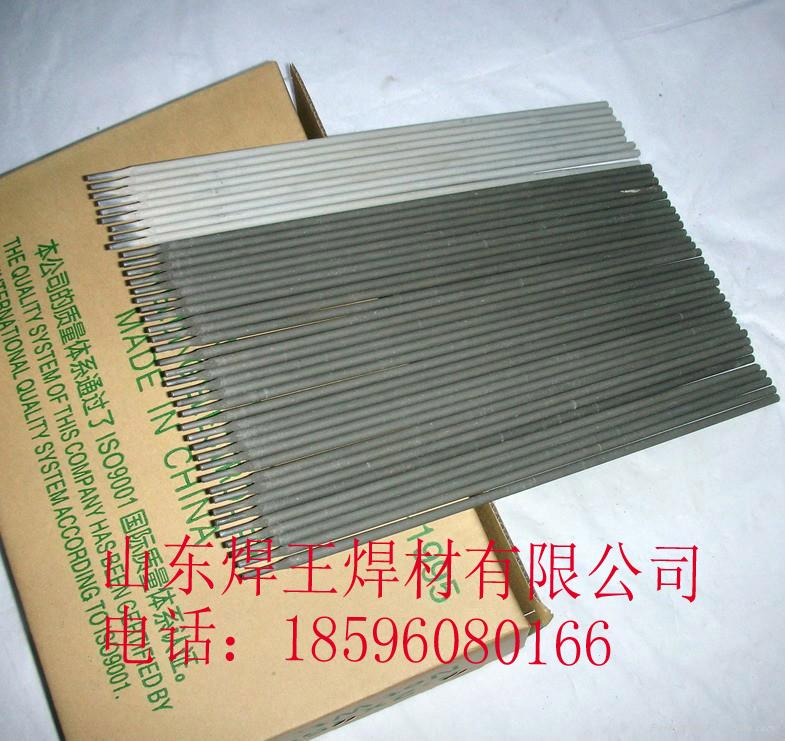 ***D608耐磨焊條